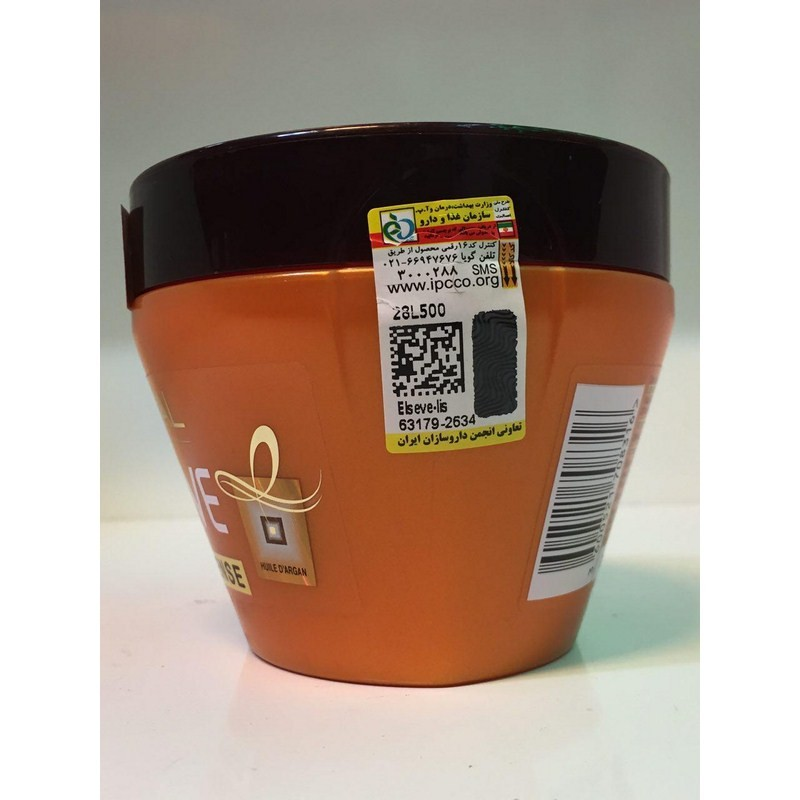 ماسک مو لیس اینتنس لوریال - محصولات Loreal