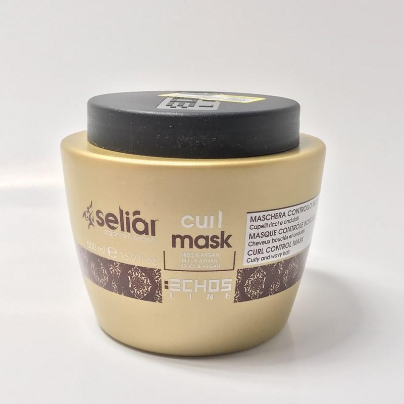 ماسک مو مخصوص موهای فر اچ اس لاین - ECHOSLINE