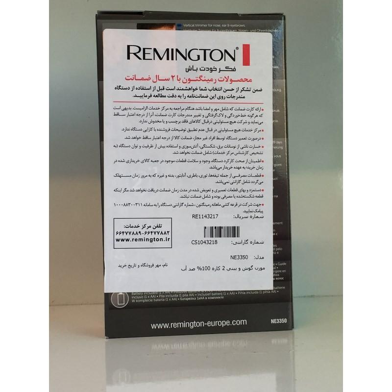 مو زن گوش و بینی رمینگتون مدل NE3350 محصولات - REMINGTON