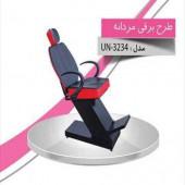 صندلی طرح برقی مردانه 3234 تجهیزات سالنی