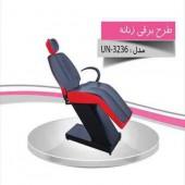 صندلی طرح برقی زنانه 3236 تجهیزات سالنی
