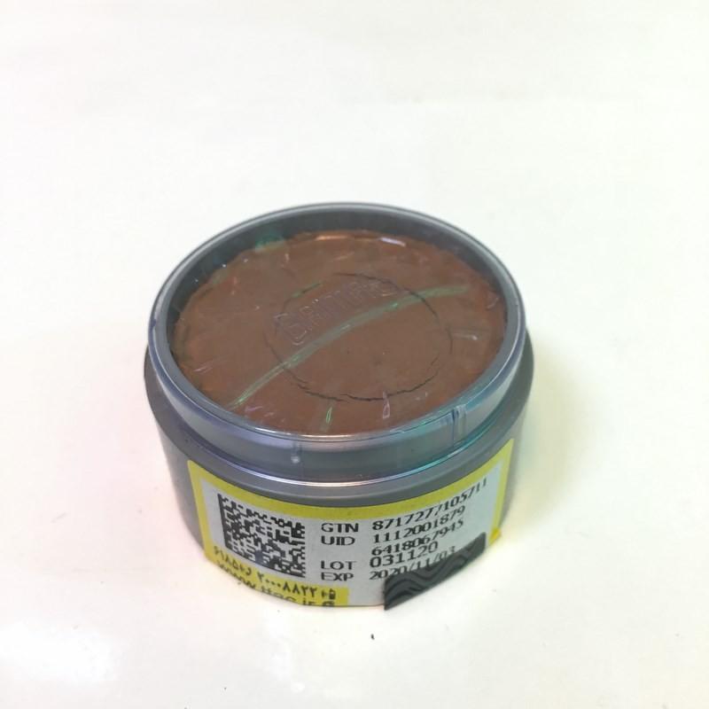 واتر میکاپ مات قهوه ای روشن 1040 گریماس محصولات - GRIMAS