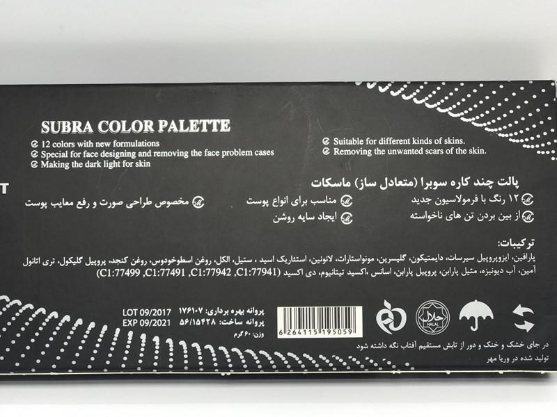 پالت 12 رنگ سایه سوبرا کالر ماسکات - MASCOT