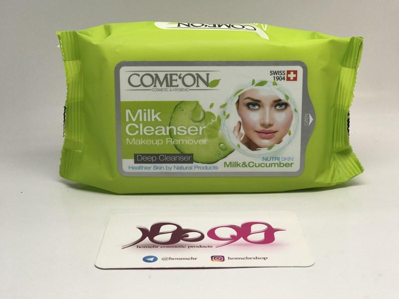 دستمال مرطوب پاک کننده آرایش کامان - Come'On