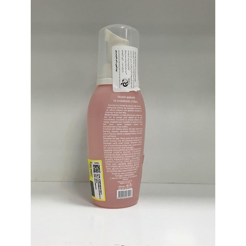 فوم شست و شوی صورت کامفورتینگ احیا و شاداب کننده پوست الارو  محصولات - ELLARO