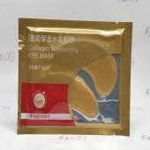 پد زیر چشم ضد چین و چروک کلاژن طلای ایمیجز - Images