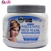 ماسک لجن سفید کننده هالیوود استایل - HOLLYWOOD STYLE 320gr