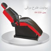 یونیت طرح برقی ( صندلی طرح برقی زنانه ) 3230 - تجهیزات سالنی