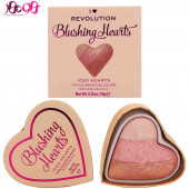 رژ گونه سه رنگ قلبی رولوشن Blushing Hearts  حجم 10 گرم - REVOLUTION
