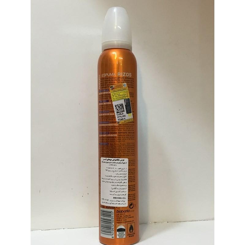 موس مخصوص موهای فر حاوی کراتین و جینسنگ باباریا 250ML محصولات- BABARIYA