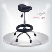تابوره آرایشگر ( صندلی آرایشگر ) 3252 - تجهیزات سالنی