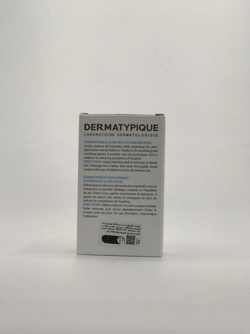 پن پوست خشک درماتیپیک 100 گرم - DERMATYPIQUE
