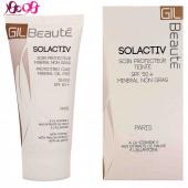 کرم ضد آفتاب رنگی بدون چربی بژ تیره با +SPF50 ژیل بوته - GIL Beaute